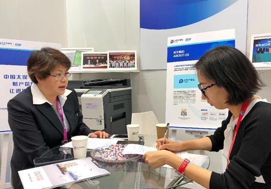 中国太保:服务进博会 迎接全球化