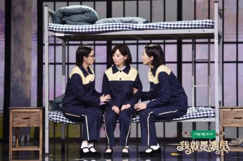 国家广播电视总局:严格控制综艺节目嘉宾片酬