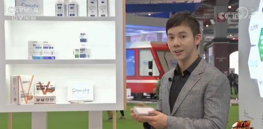 """进博会汇聚众多健康科技产品 助力实现""""健康中国"""""""