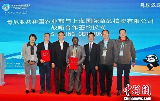 肯尼亚农业部与上海国拍签约合作花卉产业