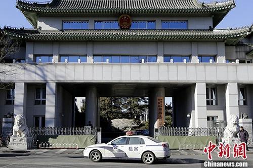 中国检察机关依法分别对宋利菲、汪治怀、罗祥斌提起公诉