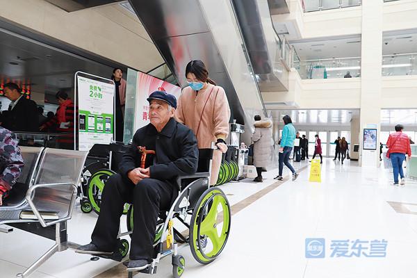 """东营有了共享轮椅!""""码""""上免费使用两小时"""