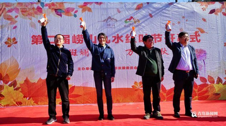 外国友人点赞斑斓崂山 第二届九水红叶节盛大启幕