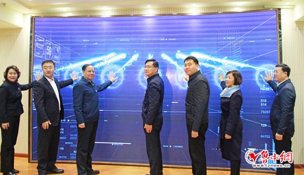"""淄博共青团""""青e家""""服务平台正式上线"""