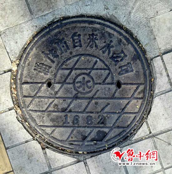 """淄博出现一""""1682""""年井盖 自来水公司:生产过程失误"""