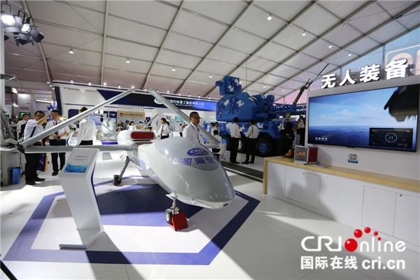 专家称中国无人机系统处于世界第一梯队 出口数量全球领先