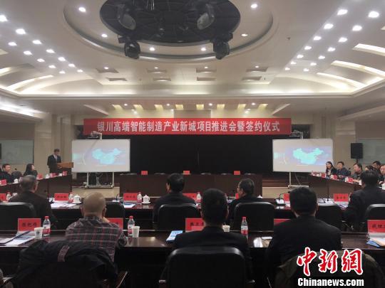 宁夏:打造轴承智造国家级特色小镇