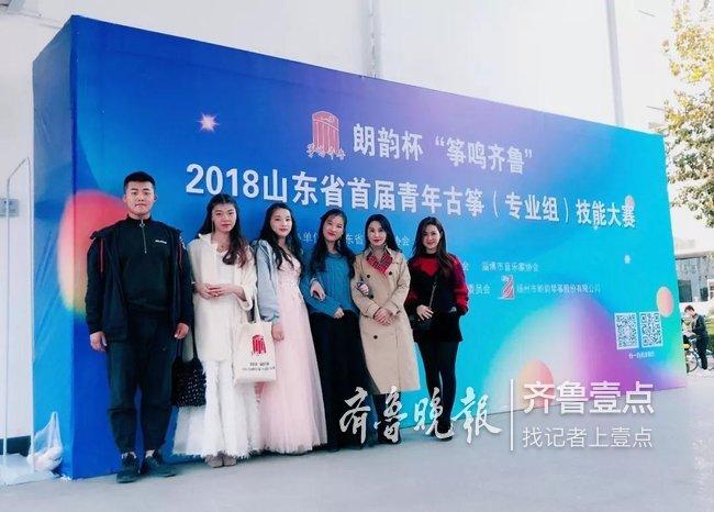 菏泽学院在山东省首届青年古筝技能大赛中荣获佳绩
