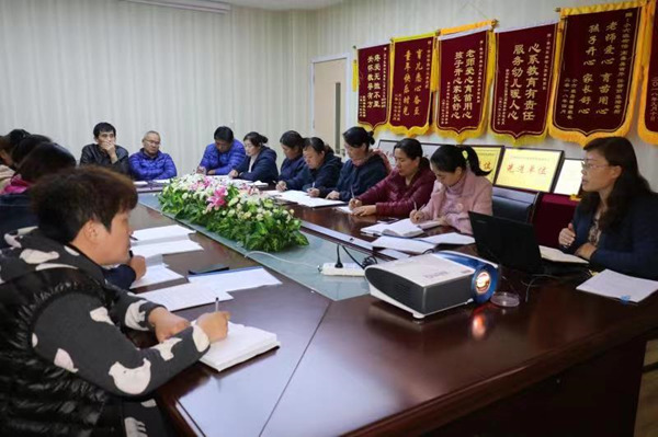 筑牢食品安全防线!济南保利华庭幼儿园召开食品安全专题会议
