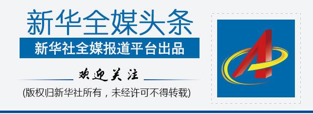 改革开放40年:中国人交出这样一份创新奋斗的时代答卷!