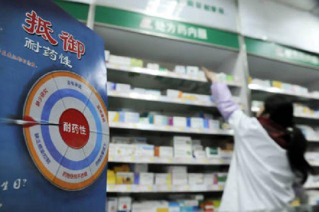 如何正确使用抗菌药物?专家来支招