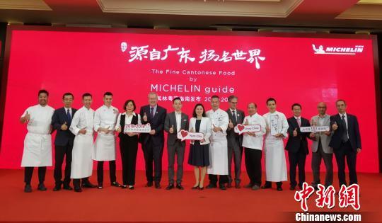 米其林发布首本全球粤菜指南 291家餐厅上榜