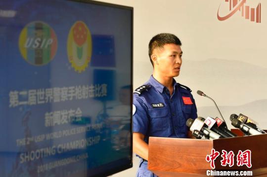 """256名海内外选手将争夺世界警察""""枪王""""荣誉"""