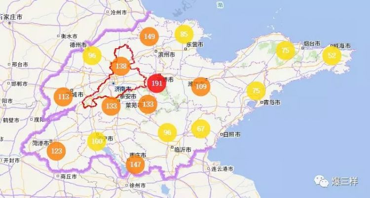 新一轮雾霾已到山东! 今明两天济南等6市或出现重度污染