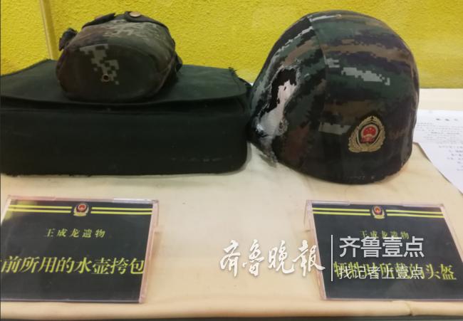 济南武警战士王成龙:23岁的他倒在了追梦的路上
