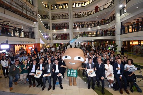 香港垃圾征费11月起开展实践计划 涵盖4个界别