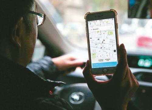 台湾新规限制Uber租车 业者将号召500辆车抗议