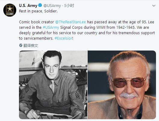 漫威众影星集体悼念斯坦・李 连美国陆军也发推了
