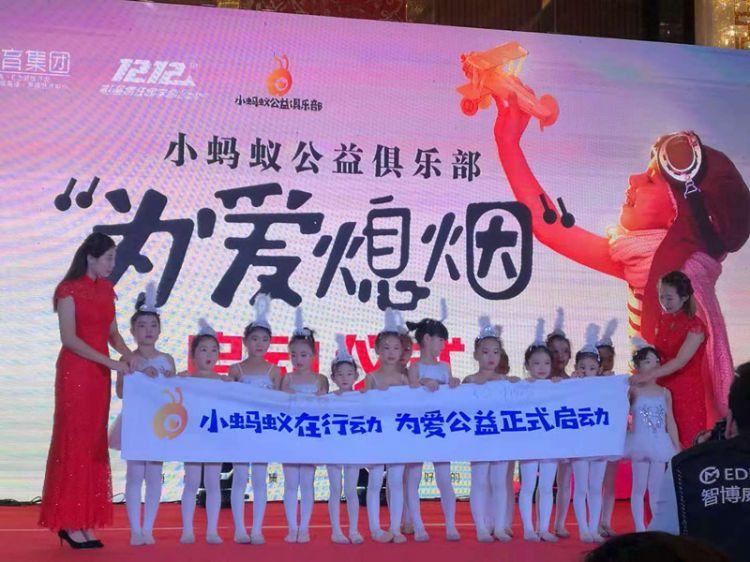 济宁市多项教育公益活动将举办