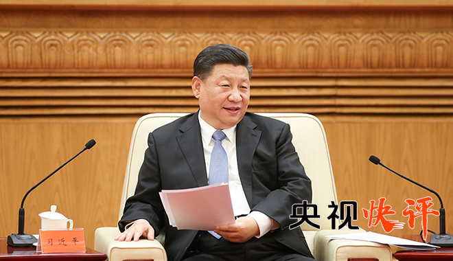共同谱写中华民族伟大复兴时代篇章