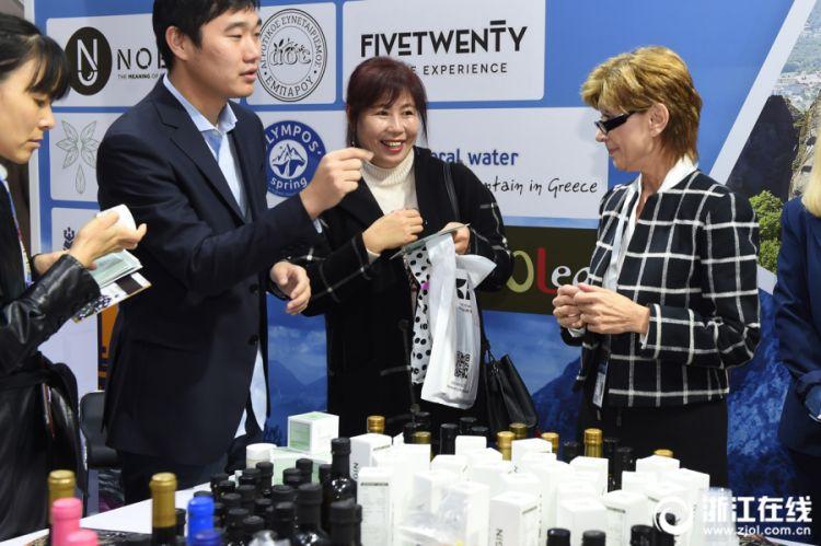 中国义乌进口商品博览会秋季展开幕