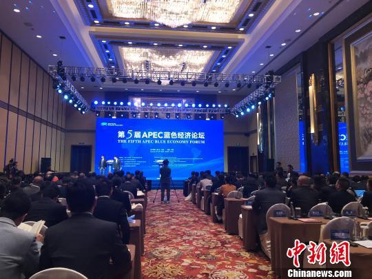《APEC蓝色经济发展途径宁波倡议》发布