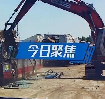 """【今日聚焦】聊城:""""隱形""""禁令緣何成企業注冊禁區"""