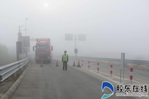 大雾弥漫高速路 收费站及时启动应急安全预案