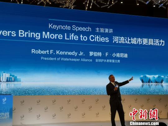 H20国际拥江发展城市大会举行 共商生态型现代城市建设
