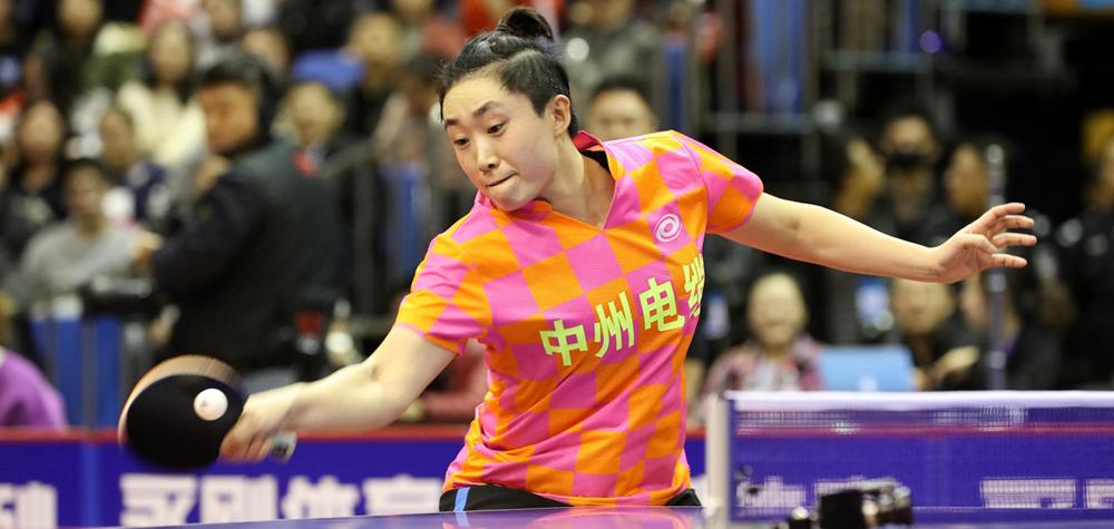 完胜!18/19乒超联赛女子团体第1阶段山东鲁能3:0中州电缆