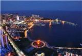 2018年世界级城市名册发布:青岛、济南晋级
