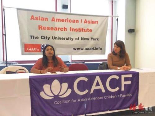 美国亚裔儿童家庭联盟发布特殊高中入学考试报告