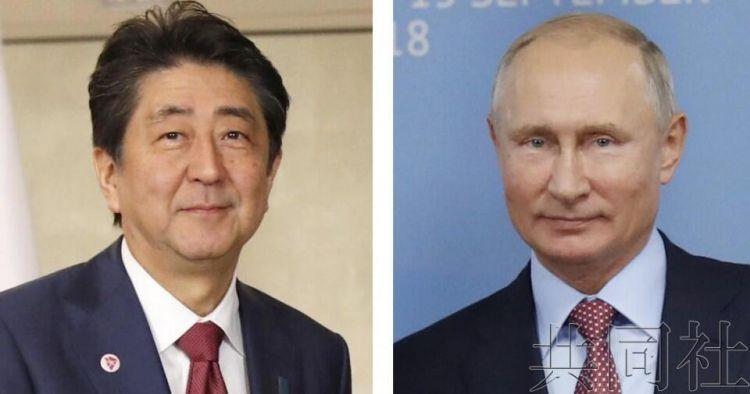 安倍拟2019年1月下旬访俄推动和平条约谈判