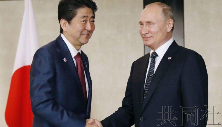 日媒:普京称争议两岛移交后主权亦需谈判 向日方提严苛条件