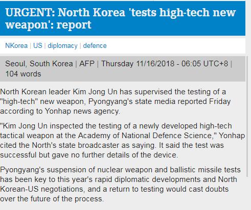 外媒:朝鲜成功测试新型高科技战术武器
