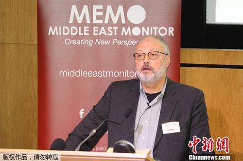 沙特检方确认沙特记者卡舒吉死于谋杀