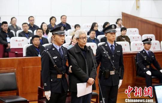 山西省扶贫办原主任刘昆明涉嫌受贿一千余万一审公开审理