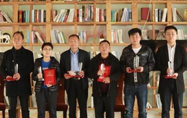 """第五届""""农民文学奖""""长沙颁奖 浙江农民工获奖"""