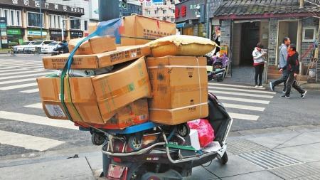 双十一快递包装去哪了?相关人士:应建立循环回收体系