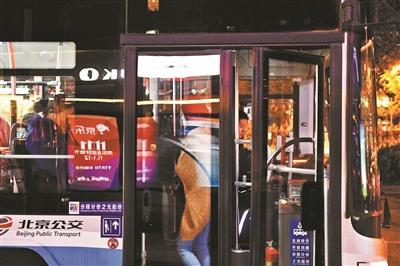 """北京公交将推""""主动安全预警装置"""" 奖励安全驾驶司机"""