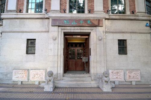 香港大学三幢一级历史建筑外部被列为法定古迹