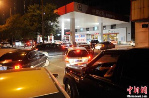 国内油价近4年最大降幅来了,加一箱油少花20元
