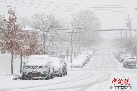 美东遭首场冬季风暴侵袭致8人死 近40万住户断电