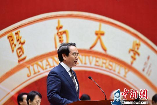 暨南大学举行建校112周年纪念大会