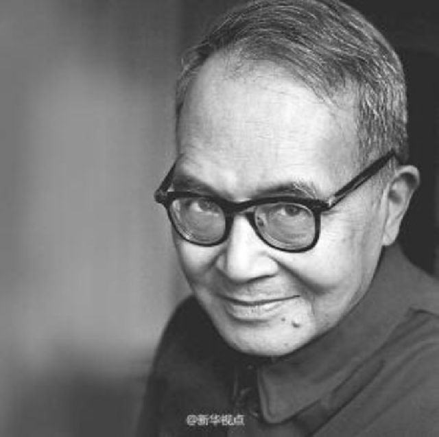 纪念钱钟书先生逝世20周年《围城》有声版发布