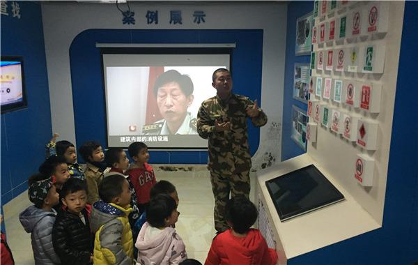 安全教育从小抓起!山大第三幼儿园到消防中队参观学习