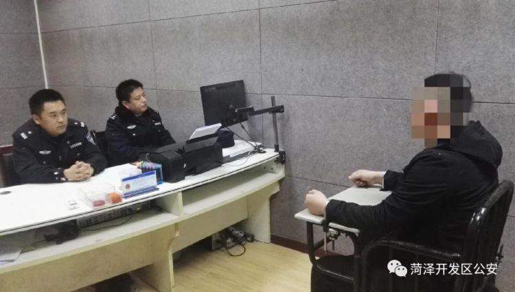菏泽一商场开业3天,警方抓获三名网上逃犯和一扒窃嫌疑人