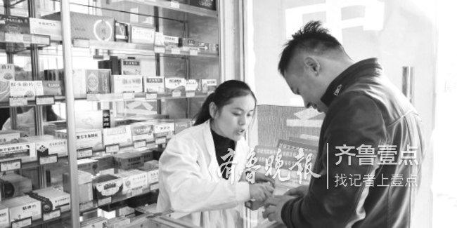 治咳嗽的中成药价格涨了近三倍,背后到底啥原因?