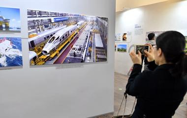 山东省庆祝改革开放40周年主题摄影展开幕