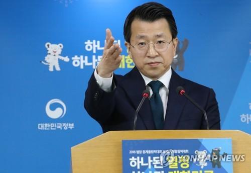 金正恩何时回访韩国?韩统一部:准备年内接待他